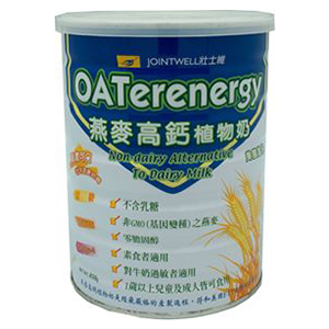 oterengery (en and cn)
